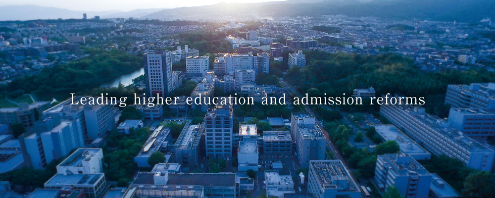 Leading higher education and admission reforms ?>
