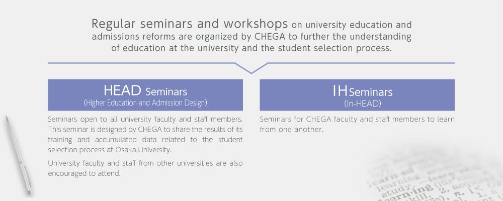 Regular seminars and workshops on university education ?>